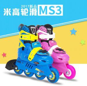 米高儿童轮滑MS3有人买过吗?质量过关吗?-1