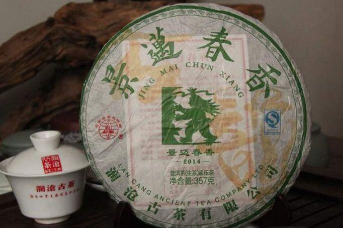 """""""澜沧古茶""""和""""福海""""普洱茶品质怎样?哪个好点?历史悠久吗?-1"""