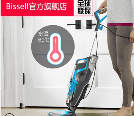 必胜(Bissell)吸尘器怎么样?必胜1713z家用吸尘器怎么样?-1