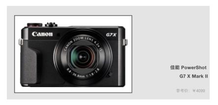 索尼A7RII单反相机怎么样?还有哪些单反相机值得推荐?-2