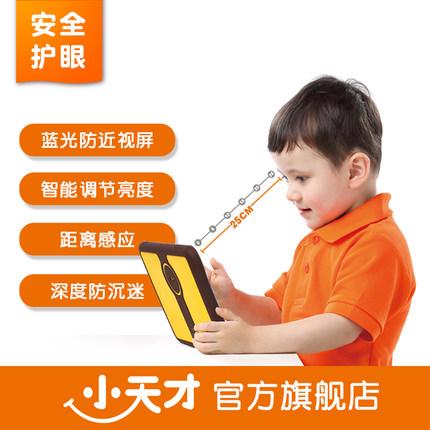 小天才K1平板电脑早教机怎么样?值不值得买?-1