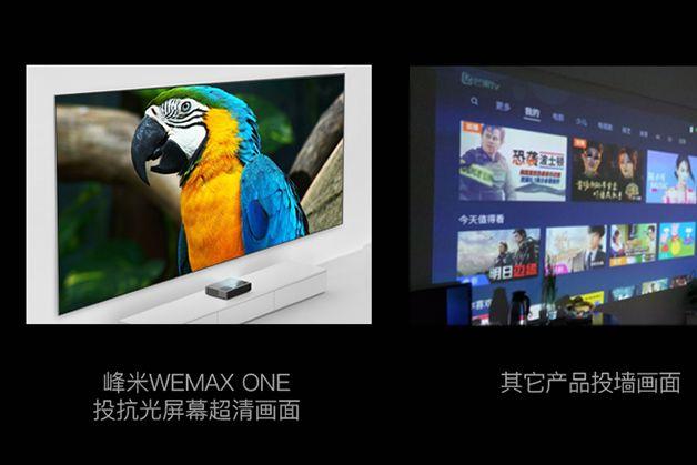小米峰米激光电视WEMAX ONE屏幕真的可以抗光吗?-1