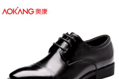 奥康皮鞋质量怎么样?奥康和康奈皮鞋哪个质量好?-1