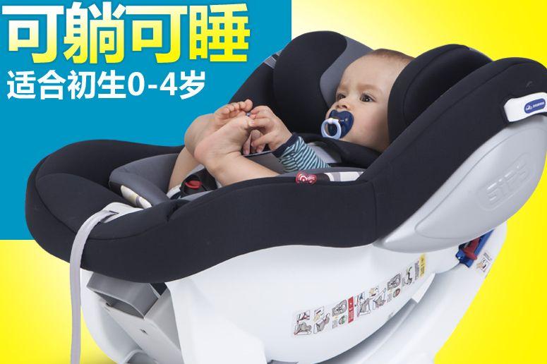千元级别的汽车安全座椅品牌推荐?pouch Q18汽车安全座椅怎么样?-3