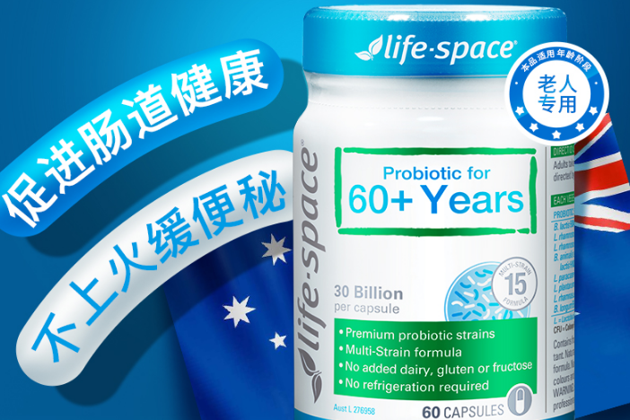 lifespace益生菌好不好?Life space益生菌有用吗?-3