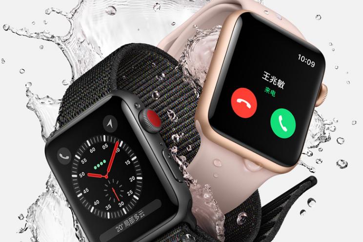 苹果手表iwatch3报价?苹果手表3代值得买吗?-1
