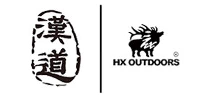 HX是什么牌子_汉道品牌怎么样?
