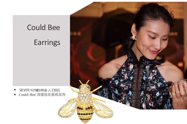 什么牌子的耳钉比较好?MASHAIRI will Bee 自由蜜蜂耳钉好吗?-1