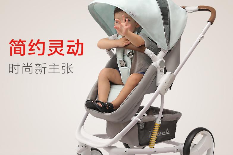 婴儿车哪个牌子好用?Pouch婴儿车可折叠P35怎么样?-1