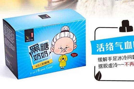 中国最好的黑糖品牌?黑糖奶奶黑糖多少钱一盒?-3