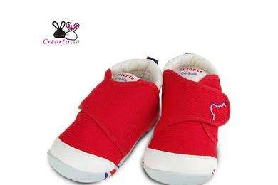 婴儿学步鞋什么牌子好?卡特兔婴儿学步鞋怎么样?-1