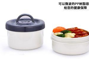 日本泰福高保温饭盒价格?泰福高马焦列系列F-2468保温饭盒怎么样?-3