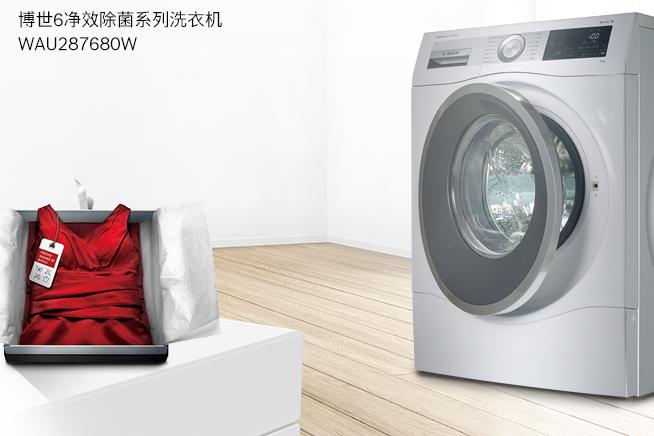 博世厨卫电器好不好?Bosch/博世 XQG90-WA 80W洗衣机好用吗?-2