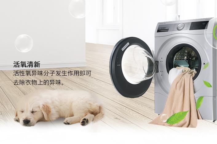 博世厨卫电器好不好?Bosch/博世 XQG90-WA 80W洗衣机好用吗?-3
