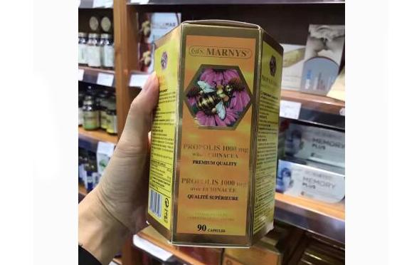 西班牙蜂胶什么品牌好?marnys蜂胶作用?-1