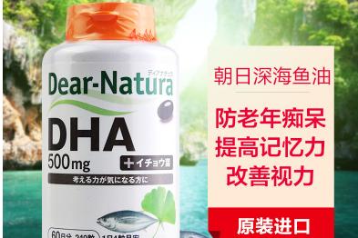 深海鱼油几岁可以吃?Asahi朝日深海鱼油适合几岁吃?-1