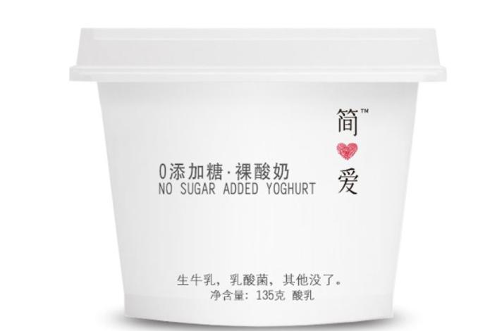 简爱酸奶真的零添加吗?为什么这么贵?-2