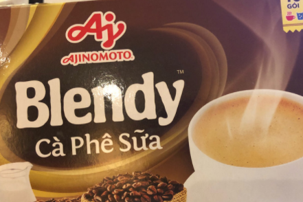 Blendy速溶咖啡好喝吗?有几种味道?-1
