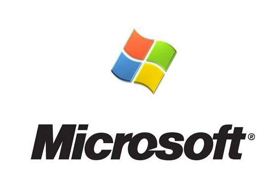 微软上调Windows等软件授权费 授权费较之前上了升一倍-1