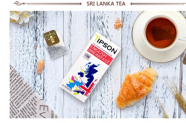 英式早餐红茶的作用?好喝吗?-1