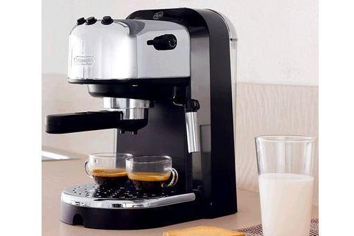 德龙家用咖啡机图片?德龙家用咖啡机价格?-1