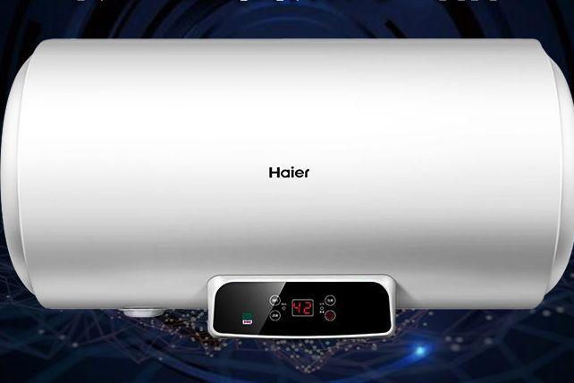 海尔电热水器怎么挑选?海尔电热水器哪款值得买?-1