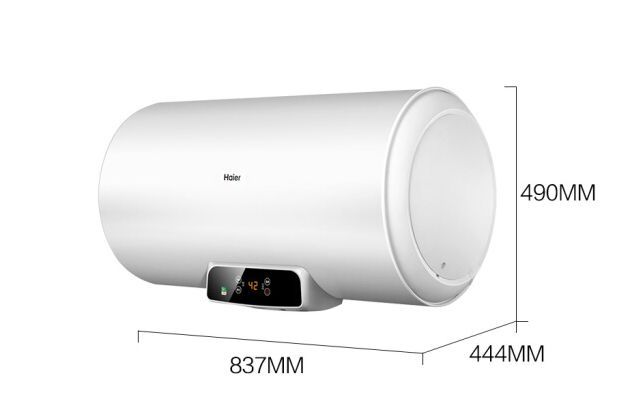 海尔储水式电热水器哪款好?哪款值得买?-2
