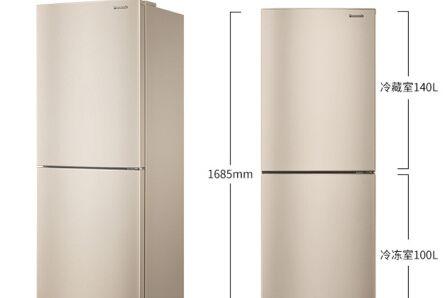 松下双门冰箱哪款好?松下双门冰箱哪款值得买?-1