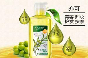 安安金纯橄榄油有效吗?安安金纯橄榄油可以涂睫毛吗?-1