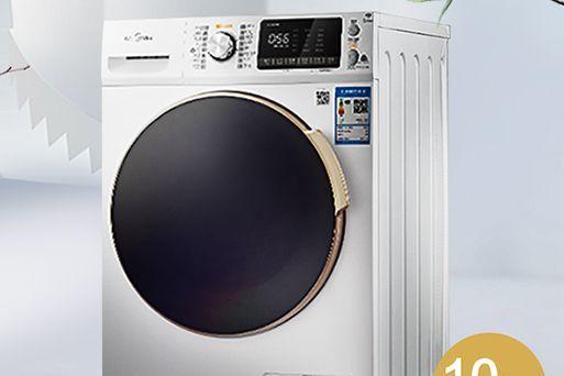 美的全自动洗衣机排行推荐?美的全自动洗衣机哪款好?-1