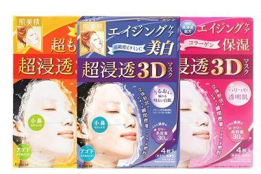 肌美精面膜哪款最好用?肌美精面膜哪款值得买?-1