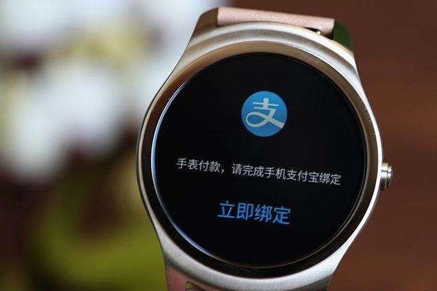 ticwatch防水吗?智能手表ticwatch官网?-1
