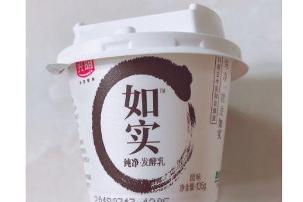 光明如实酸奶怎么样?推荐吗?-1