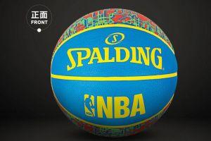 斯伯丁室外篮球哪个型号好?斯伯丁哪款篮球手感好?-2