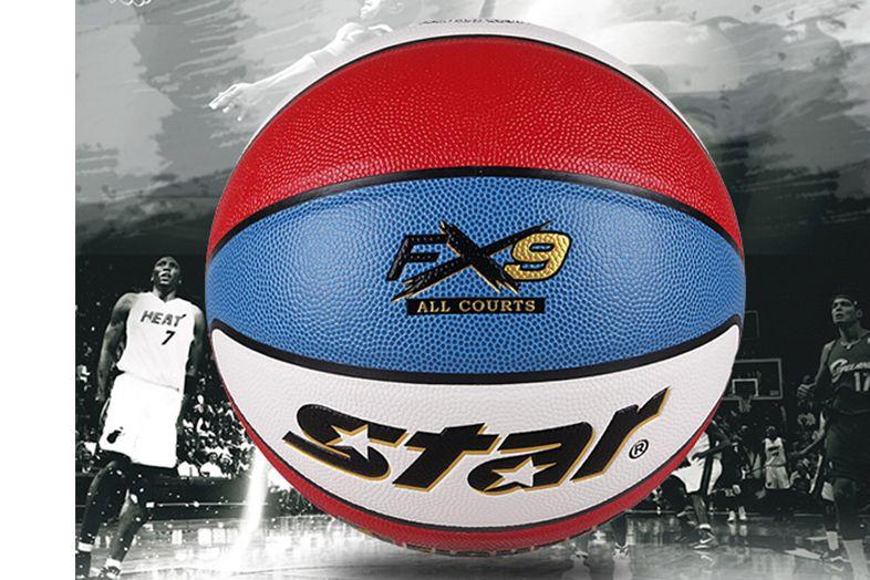 世达哪款篮球好?世达篮球值得买吗?-3