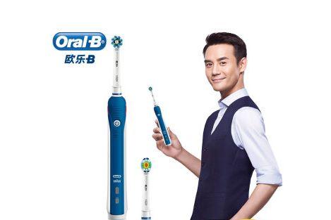 电动牙刷好吗?什么样的电动牙刷好?-1