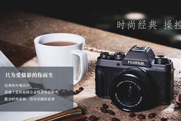 富士全画幅微单相机哪款好?富士全画幅相机哪款值得购买?-3