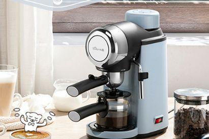 小熊咖啡机哪款好?小熊咖啡机怎么选?-1