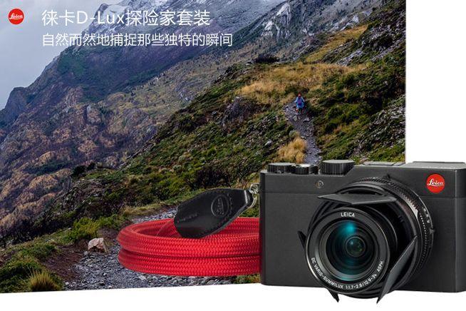 徕卡相机好在哪?徕卡相机值得购买?-3