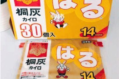 日本桐灰暖宝宝价格多少?14小时发热吗?-1