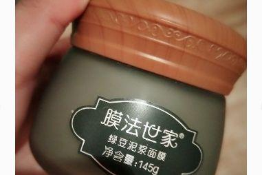 膜法世家绿豆泥浆面膜怎么使用?效果如何?-1