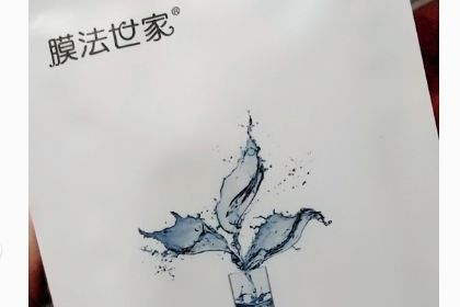 膜法世家水光保湿面膜补水效果好吗?面膜纸薄吗?-1