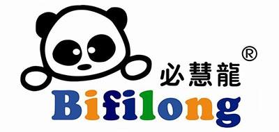 Bifilong是什么牌子_必慧龙品牌怎么样?
