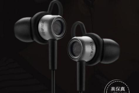 漫步者耳机怎么选?漫步者耳机哪款值得买?-1