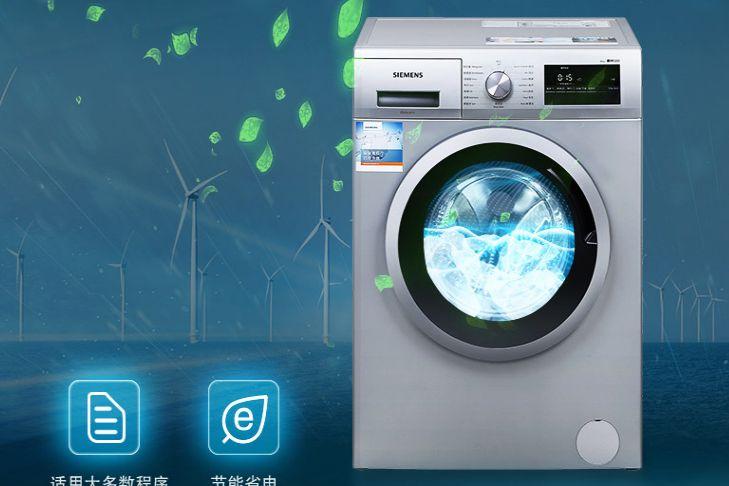 西门子洗衣机哪款好用?西门子滚筒洗衣机推荐?-3