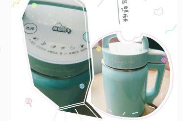 九阳迷你豆浆机容量多少?够几个人喝?-1