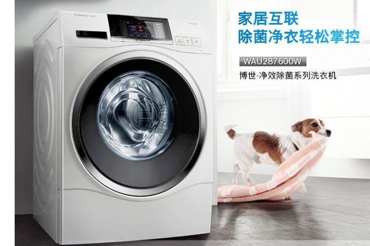 博世洗衣机好吗?博世洗衣机哪款好?-1
