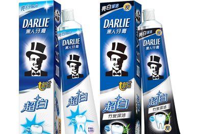 黑人牙膏哪个系列好用?黑人牙膏哪个美白效果好?-1