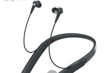 索尼蓝牙耳机哪款值得买?索尼蓝牙耳机型号推荐?-2