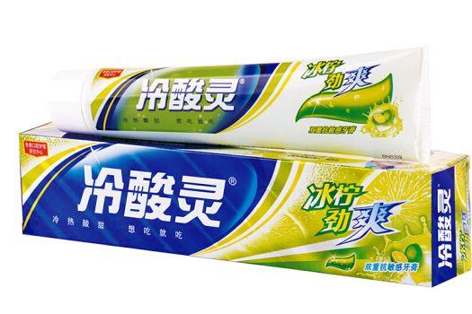 冷酸灵牙膏哪款好用?冷酸灵牙膏推荐?-2